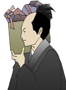 片倉小十郎