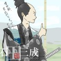 石田三成,見込打ちとは検地に於いて田んぼを長方形に測ることを言います。