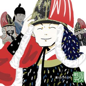 李舜臣with元均・権俊・鄭運