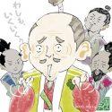 豊臣秀吉with石田三成・浅野長政・前田利家