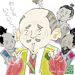 豊臣秀吉with三成・浅野長政・利家