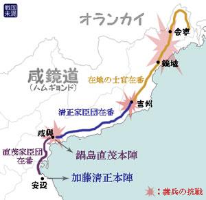 咸鏡道_義兵地図