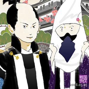 石田三成と大谷吉継