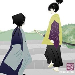 赤松広通と藤原惺窩