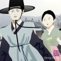 小西行長と朝鮮女子