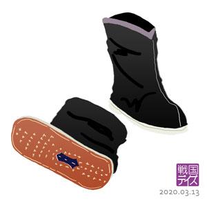 木靴(モクァ)