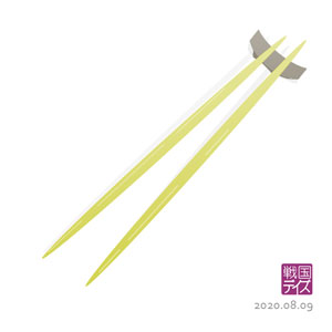 秀吉黄金の箸